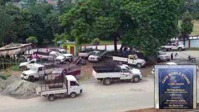 Photo of Itanagar: Tata Mobile Parking zone illegally encroached- AITMCTWA alleged