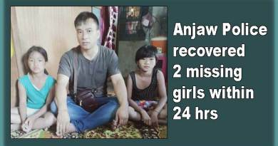 Arunachal: Anjaw Police recovered 2 missing girls within 24 hrs