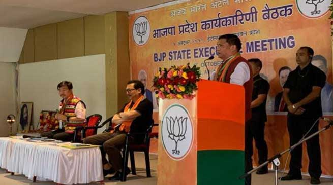 BJP adopts resolution of separate administrative cadre for Arunachal Pradesh