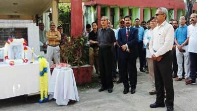 Photo of Arunachal: Former VC of RGU Prof. A.C. Bhagabati passes away
