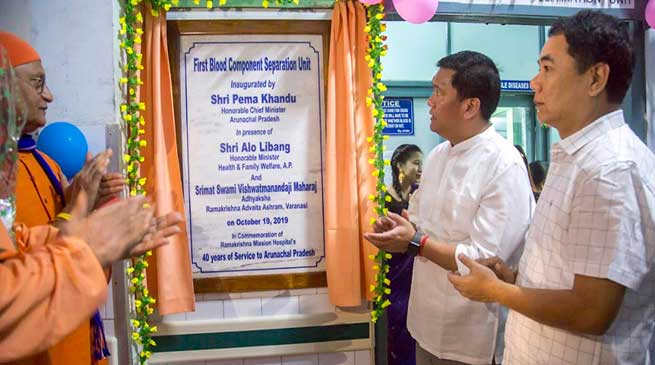 Arunachal: state govt will soon open another medical college in Pasighat- Pema Khandu