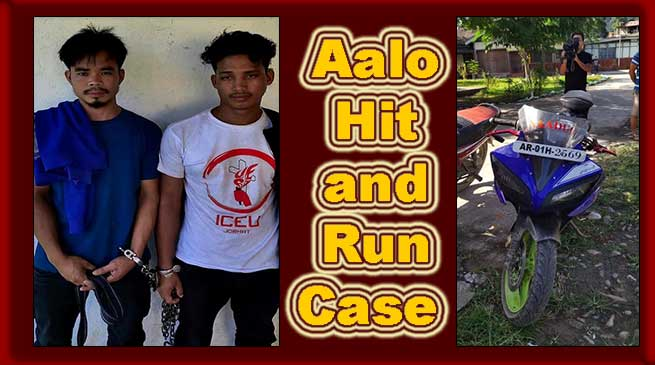 Aalo Hit-and-run case: 2 arrested, Motorcycle recovered