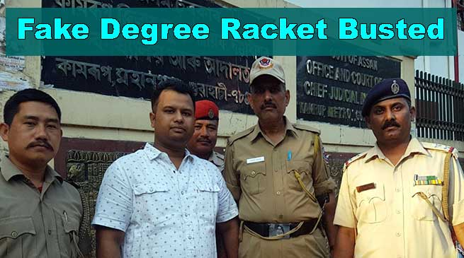 Itanagar Capital Police Busted Fake Degree Racket, One arrested