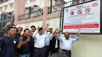 Photo of Arunachal: Mini Secretariat declared No Tobacco Zone
