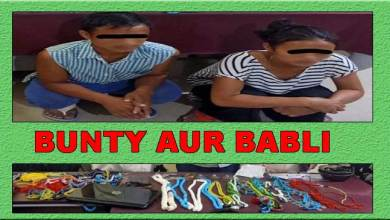 Photo of Itanagar: Capital Police Arrested Naharlagun's Bunty aur Babli
