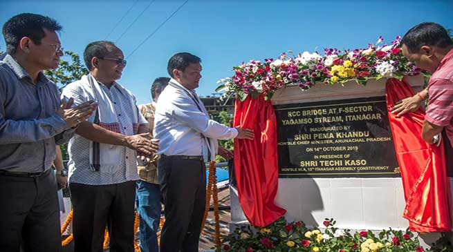 Itanagar: CM Pema Khandu inaugurates RCC Bridge over Yagamso stream at F sector