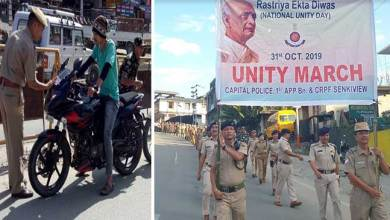 "Photo of Itanagar Capital police carried out several activities to mark ""Rashtriya Ekta Diwas"""