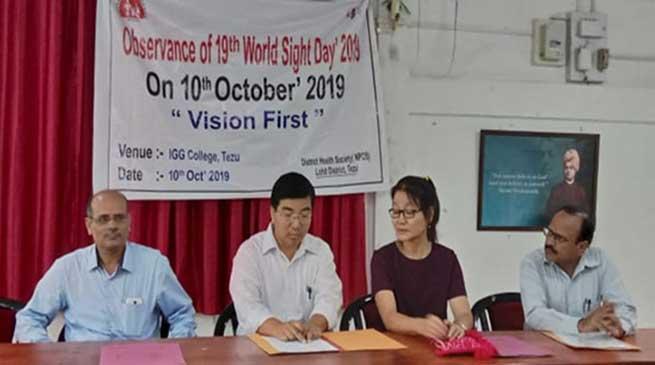 Arunachal: World Sight Day-2019 Observed in Lohit