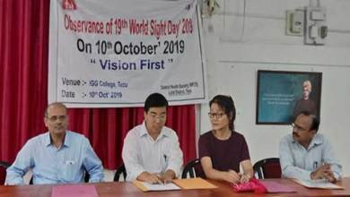Photo of Arunachal: World Sight Day-2019 Observed in Lohit