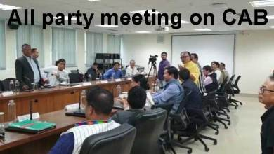 Arunachal Govt calls All party meeting on CAB
