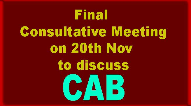 Itanagar: Final Consultative Meeting on 20th Nov to discuss CAB