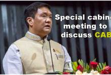 Photo of Arunachal: Special cabinet meeting on November 18 to discuss CAB