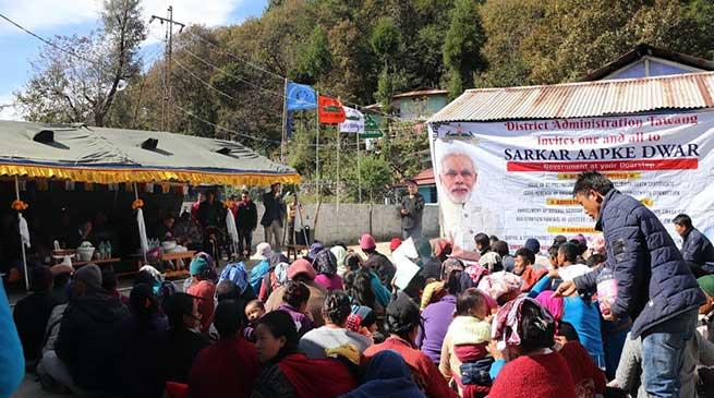 Arunachal: Sarkar Aapke Dwar held at Shobur in Tawang