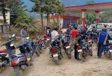 Itanagar: Fuel crisis in capital Complex continue