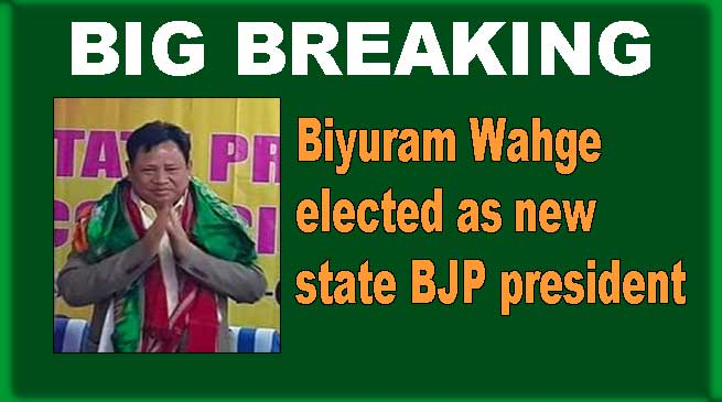 Arunachal: Biyuram Wahge elected as new state BJP president