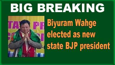 Photo of Arunachal: Biyuram Wahge elected as new state BJP president