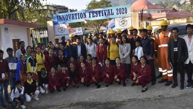 Photo of Arunachal: Two days Innovation festival-2020 concludes