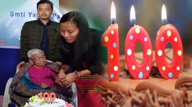 Arunachal: Mrs Yagam Padung of Rengging village celebrates 100th Birthday