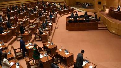 Photo of Assembly paid deep tribute and condolences to former Minister Late Noksong Boham