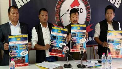 Photo of Arunachal: APYC launches National Register of Unemployed
