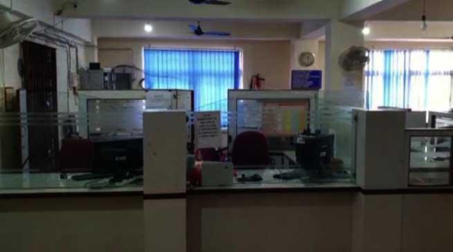 Itanagar:, Man attempt to rob , Arunachal Pradesh Rural Bank