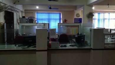 Photo of Itanagar: Man attempt to rob Arunachal Pradesh Rural Bank