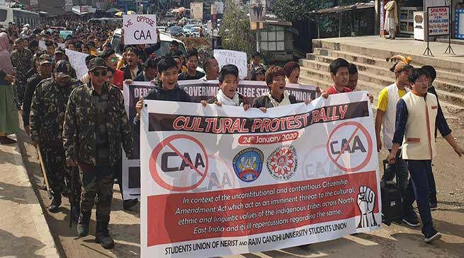 Itanagar: Students bring out Cultural rally against CAA