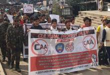 Photo of Itanagar: Students bring out Cultural rally against CAA