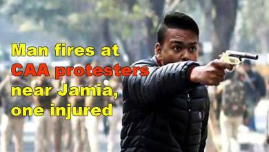 Photo of Man fires at CAA protesters  near Jamia, one injured