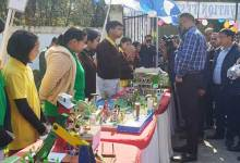 1st ever Innovation festival of Arunachal Pradesh inaugurated