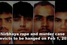 Photo of Nirbhaya rape and murder case: convicts to be hanged on Feb 1, 2020