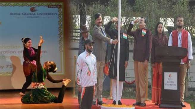 Assam: 71st  Republic Day celebrated at RGU