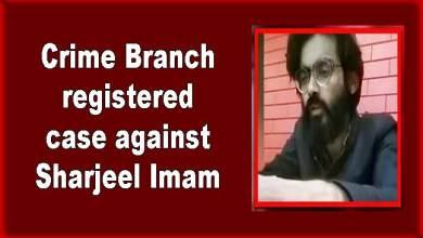 Photo of Arunachal: Crime Branch registered case against Sharjeel Imam
