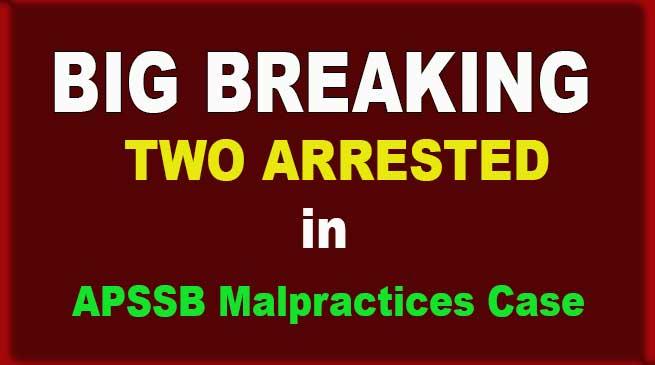 Arunachal: 2 arrested in APSSB malpractices case