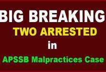 Arunachal: 2 arrested in APSSB malpractices case