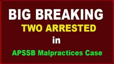 Photo of Arunachal: 2 arrested in APSSB malpractices case