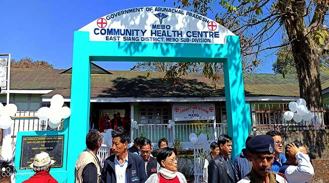 Arunachal: Tayeng dedicates CHC Mebo gate contributed by Committee UPSLGSM 2016-18 to the public