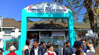 Photo of Arunachal: Tayeng dedicates CHC Mebo gate contributed by Committee UPSLGSM 2016-18 to the public