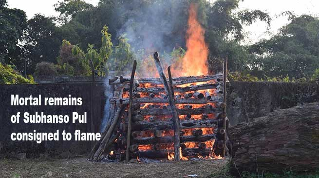 Arunachal: Mortal remains of Subhanso Pul consigned to flame