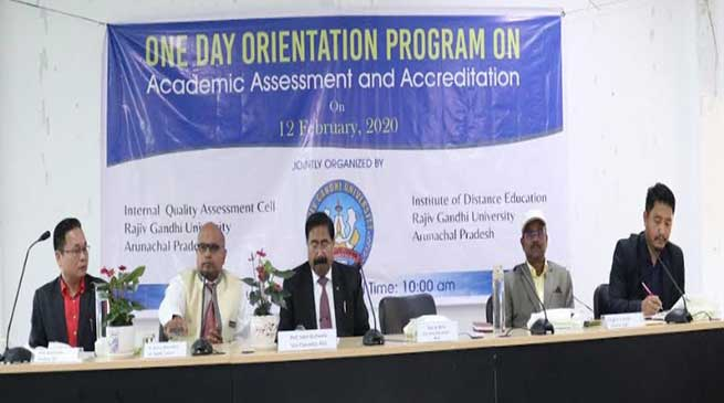 RGU organised a one day Workshop on Academic Assessment and Accreditation 2020
