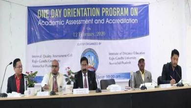 Photo of RGU organised a one day Workshop on Academic Assessment and Accreditation 2020