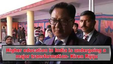 Photo of Higher education in India is undergoing a major transformation- Kiren Rijiju