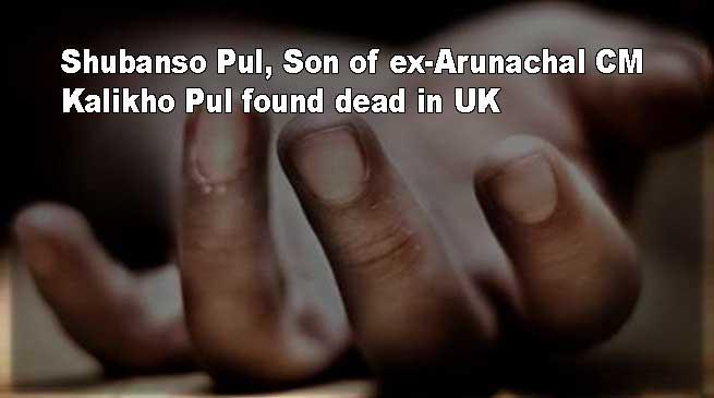Shubanso Pul, Son of ex-Arunachal CM Kalikho Pul found dead in UK
