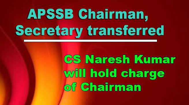 APSSB Chairman, Secretary transferred, CS Naresh Kumar will hold charge of Chairman