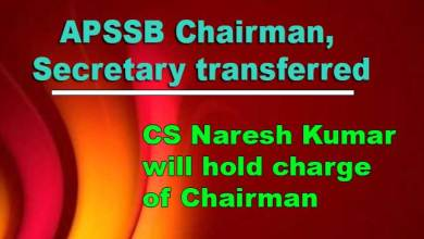 Photo of APSSB Chairman, Secretary transferred,  CS Naresh Kumar will hold charge of Chairman