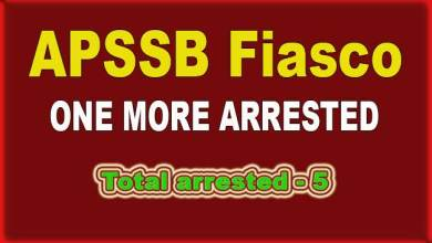 APSSB Fiasco: One more Data Entry Operator arrested