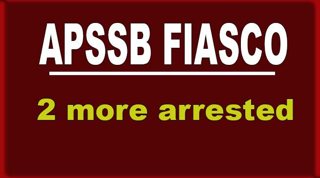 APSSB Fiasco: Under Secretary Kapter Ringu, Data Operator Khem Raj arrested
