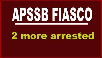 Photo of APSSB Fiasco: Under Secretary Kapter Ringu, Data Operator Khem Raj arrested