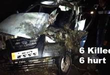Photo of Arunachal: 6 Killed, 6 hurt as Santro car met with an accident