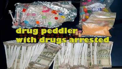 Photo of Itanagar: One drug peddler with drugs arrested by capital police
